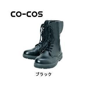 CO-COS(コーコス)/安全靴/長編チャックツキ ZA-815|kanamono1