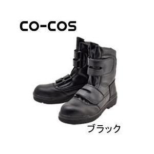 CO-COS(コーコス) 安全靴 S FORCE半長靴マジック ZA-49|kanamono1