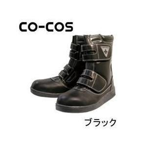 CO-COS(コーコス) 安全靴 舗装用安全靴マジック ZA-839|kanamono1