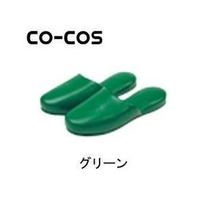 CO-COS(コーコス) 作業靴 スリッパ SL-2|kanamono1