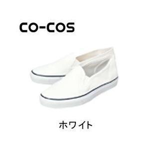 CO-COS(コーコス) 作業靴 スニーカー XA-710 メンズ レディース 女性対応|kanamono1