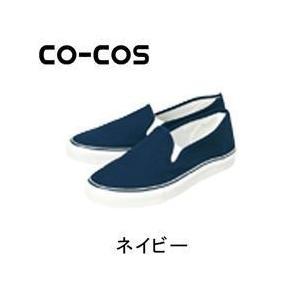 CO-COS(コーコス)/作業靴/スニーカー XA-711|kanamono1
