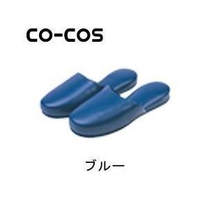 CO-COS(コーコス) 作業靴 スリッパ SL-3|kanamono1