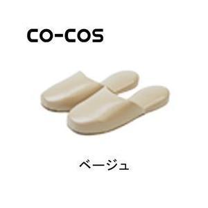 CO-COS(コーコス) 作業靴 スリッパ SL-4|kanamono1