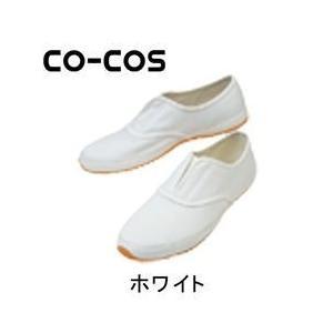 CO-COS(コーコス) 作業靴 万人靴 XA-116|kanamono1