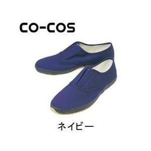 CO-COS(コーコス) 作業靴 万人靴 XA-117|kanamono1
