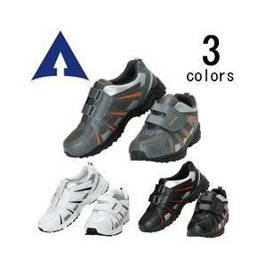 アタックベース 作業靴 ワークシューズ マジック 102-70|kanamono1