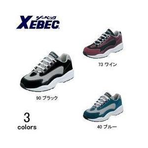 XEBEC(ジーベック) 安全靴 セフティシューズ 85002 メンズ レディース 女性対応|kanamono1