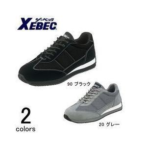 XEBEC(ジーベック) 安全靴 セフティシューズ 85100 メンズ レディース 女性対応|kanamono1
