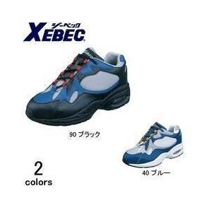 XEBEC(ジーベック) 安全靴 セフティシューズ 85101 メンズ レディース 女性対応|kanamono1