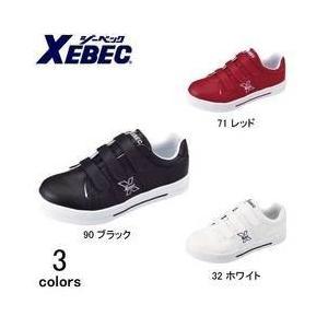 XEBEC(ジーベック) 安全靴 セフティシューズ 85107 メンズ レディース 女性対応|kanamono1