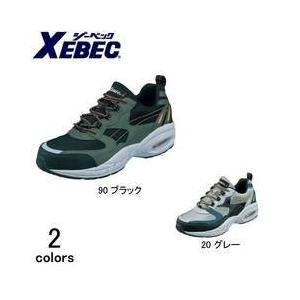 XEBEC(ジーベック) 安全靴 セフティシューズ 85109 メンズ レディース 女性対応|kanamono1