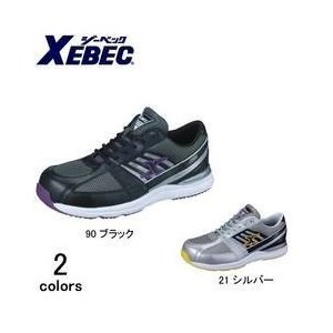 XEBEC(ジーベック) 安全靴 セフティシューズ 85121 メンズ レディース 女性対応|kanamono1
