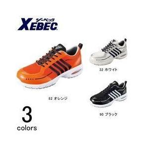 XEBEC(ジーベック) 安全靴 セフティシューズ 85124 メンズ レディース 女性対応|kanamono1