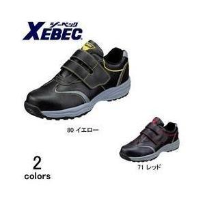 XEBEC(ジーベック) 安全靴 セフティシューズ 85202|kanamono1