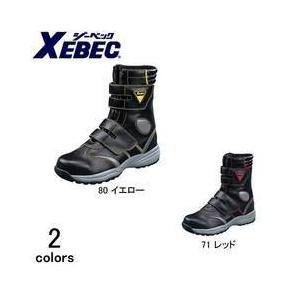 XEBEC(ジーベック) 安全靴 セフティシューズ 85204|kanamono1