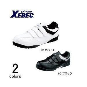 XEBEC(ジーベック) 安全靴 セフティシューズ 85404 メンズ レディース 女性対応|kanamono1