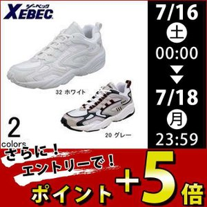 XEBEC(ジーベック) 作業靴 静電スポーツシューズ 85803 メンズ レディース 女性対応|kanamono1