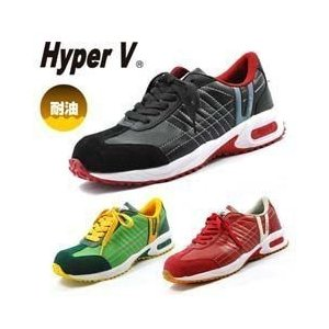 【26日ポイント15倍!】安全靴 スニーカー 日進ゴム ハイパーv(HyperV) #206 軽量|kanamono1