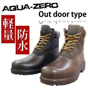 【26日ポイント15倍!】安全靴 ブーツ 力王 アクアゼロ アウトドアタイプ AQ-Z2|kanamono1