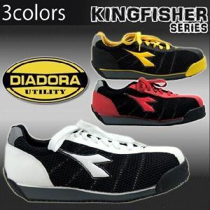 安全靴 KINGFISHER KF-12 KF-32 メンズ レディースDIADORA(ディアドラ)|kanamono1