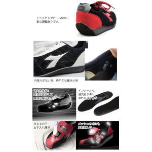 【ポイント10倍!8/20まで】安全靴 KINGFISHER KF-12 KF-32 メンズ レディースDIADORA(ディアドラ)|kanamono1|02