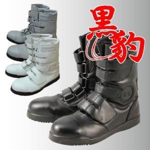 安全靴 防水 CO-COS(コーコス) 黒豹 ZA-08 ZA-082 ZA-083 |高所用安全靴 jis マジックテープ 規格 s 高所用 耐水・耐油 ワークストリート セーフティーシューズ)|kanamono1