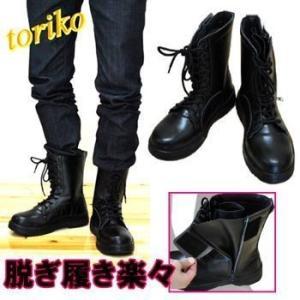 【26日ポイント15倍!】安全靴 ブーツ EK toriko EK-822 半長靴 編み上げセーフティーシューズ|kanamono1
