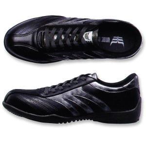 おたふく 安全靴 ワイドウルブス WW-502|kanamono1