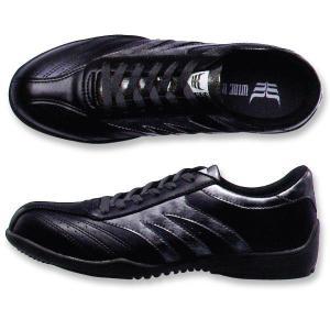 安全靴 おたふく ワイドウルブス WW-502|kanamono1|02