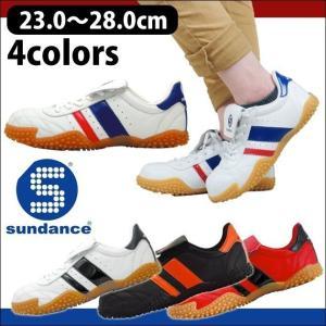 安全靴 スニーカー sundance(サンダンス) GT-3 |レディース 対応 安全靴スニーカー 軽量 女性 ワークストリート 災害 防災 靴 作業靴 セーフティーシューズ)|kanamono1