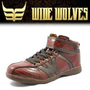おたふく 安全靴 ワイドウルブス WW-151H ハイカット|kanamono1