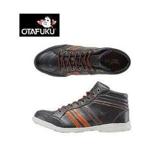 おたふく 安全靴 ワイドウルブス WW-351H ハイカット|kanamono1