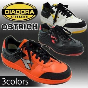 安全靴 スニーカー DIADORA(ディアドラ ディアドラ) OSTRICH OR-21 OR-23 OR-72 diadora|kanamono1