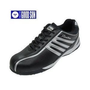 安全靴 ファントム F-160 弘進ゴム|kanamono1