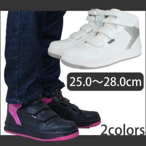 安全靴 スニーカー ハイカット マジックテープ 軽量 おしゃれ イエテン ミドルガード N6021|kanamono1