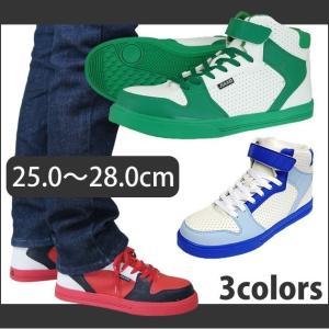 安全靴 スニーカー ハイカット軽量 おしゃれ セーフティーシューズ イエテン ミドルガード N6030|kanamono1