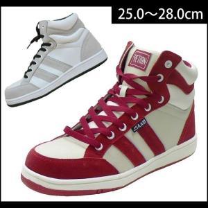 安全靴 ミドルガード N6050 ハイカット イエテン|kanamono1