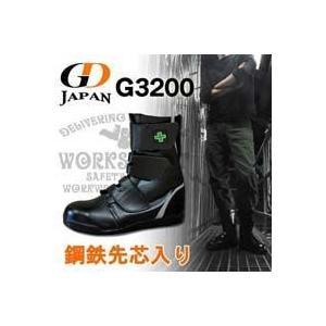 GDJAPAN(ジーデージャパン) 安全靴 G3200|kanamono1