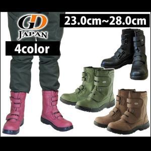安全靴 メンズ レディースGDJAPAN(ジーデージャパン) GD-10 GD-20|kanamono1