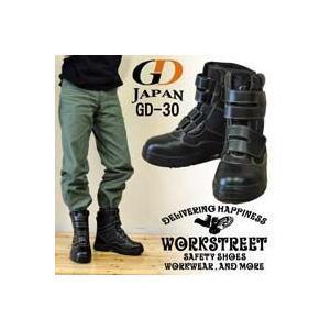 GDJAPAN(ジーデージャパン) 安全靴 GD-30|kanamono1
