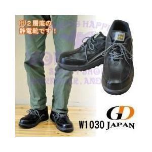 安全靴 メンズ レディースGDJAPAN(ジーデージャパン) W1030|kanamono1