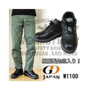 GDJAPAN(ジーデージャパン) 安全靴 W1100 メンズ レディース 女性対応|kanamono1