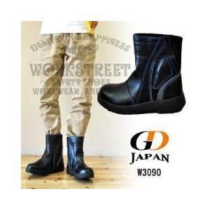 GDJAPAN(ジーデージャパン) 安全靴 W3090|kanamono1