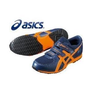 asics(アシックス) 作業靴  GEL119-R-III / FOA004|kanamono1