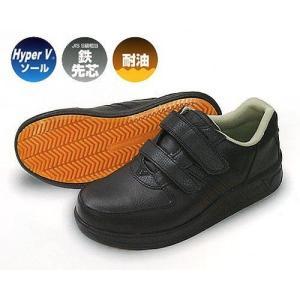 安全靴 スニーカー 日進ゴム ハイパーv(HyperV) SPIDER MAX #6200|kanamono1