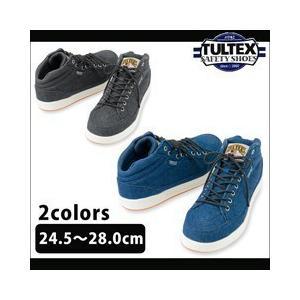 TULTEX(アイトス) 安全靴 セーフティシューズ(ミドルカット) AZ-51644|kanamono1