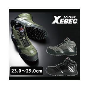 ジーベック 安全靴 セフティシューズ 85207 メンズ レディース 女性対応|kanamono1