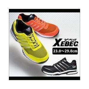 ジーベック 安全靴 セフティシューズ 85132 メンズ レディース 女性対応|kanamono1