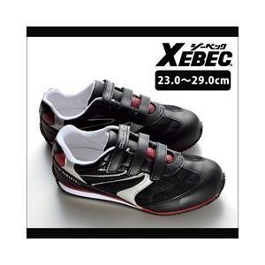 ジーベック 安全靴 セフティシューズ 85187 メンズ レディース 女性対応|kanamono1